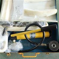 0-120mm四级承装设备-油压分离式穿孔工具