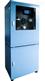 污废水处理站氨氮\COD含量在线监测仪