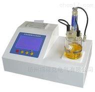 变压器油微量水份测定仪