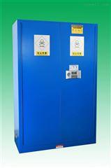 毒性化学品安全储存柜