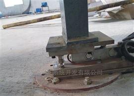高位槽用高精度称重模块