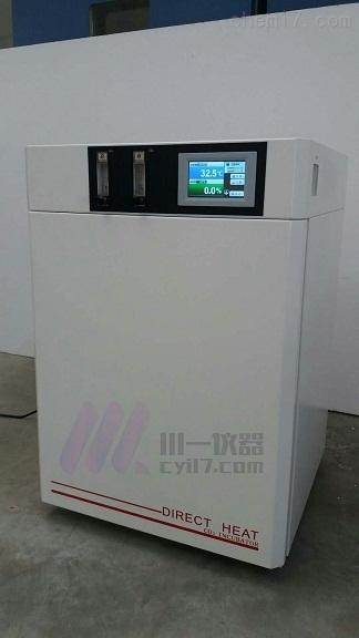 深圳细胞培养箱HH.CP-01气套式二氧化碳箱