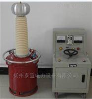 10KVA/50KV高壓試驗變壓器