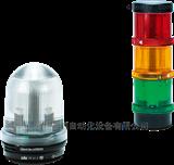 德国皮尔兹PILZ屏蔽指示灯ag亚洲国际代理品牌
