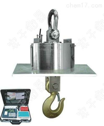 3吨耐高温电子吊秤,5吨打印吊磅秤