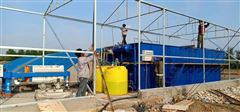 江西酒厂污水处理设备优质生产厂家