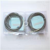 本特利铠装延伸电缆330730-080-01-CN
