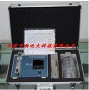 空气微生物采样器型号:M331449-HA-KH