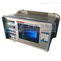HDJB-702微机继电保护测试仪(触摸屏操作)
