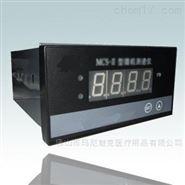 微機測速儀 型號:SM6-MCS-II
