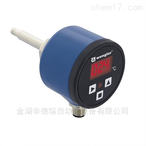 德国Wenglor温度传感器原装正品