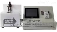 YY0290-G人工晶状体动态疲劳耐久性测试仪