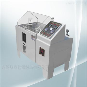 HW-60盐雾试验箱价格
