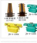 DHG-3-120/360工程塑料导管式使用方法