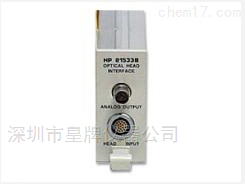 Agilent 81533A 光功率计传感插件