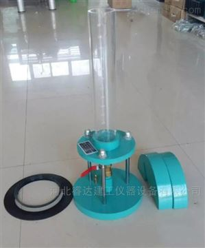 沥青混合料渗水测定仪