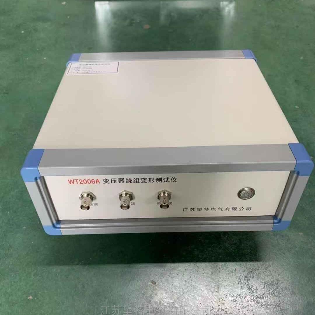望特变压器绕组变形测试仪批发价