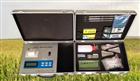 ZHHT-04全项目土壤肥料养分速测仪(包邮)