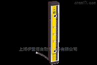 类型:mac4-30-1050德国西克SICK安全光幕
