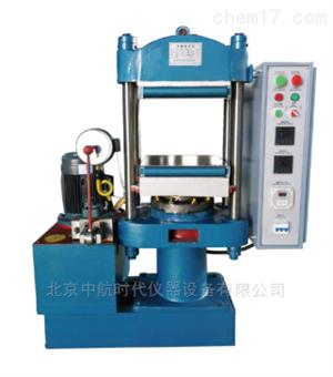 ZHLHJ-B型橡膠塑料平板硫化機