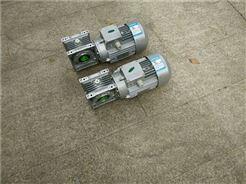 NMRW075中研紫光蜗轮减速机/高效率机械传动