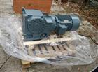 SC87 MS100L-4SC87紫光斜齿轮-蜗轮减速机