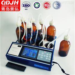 JH-880实验室bod自动测定仪8通道BOD检测仪