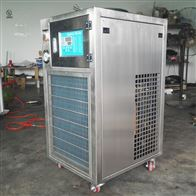 QX-2A光学仪器精密冷水机