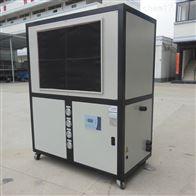 QX-10WA水冷柜式空调冷风机