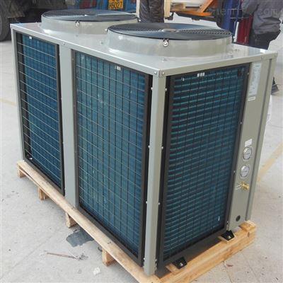QX-5RA空氣能風冷熱泵機組55度出水