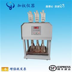 HCA-100HCA-100型恒温COD消解器(6孔)