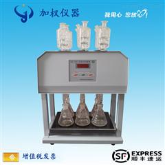 JQ-100X微晶标准COD消解器