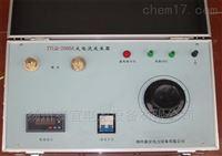 2000A大電流發生器