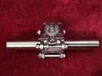 三片式焊接球阀供应