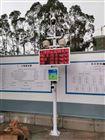 深圳厂家扬尘TSP在线监测设备现货包联网