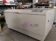 江苏卧式低温摇床NS-211B低温恒温振荡器