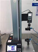 YC-125NYC-125N微机控制电子万能试验机上海宇涵