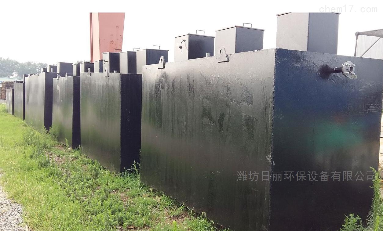 新疆淀粉污水处理设备优质生产厂家