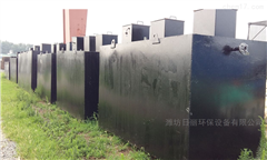 江西造纸厂污水处设备厂家