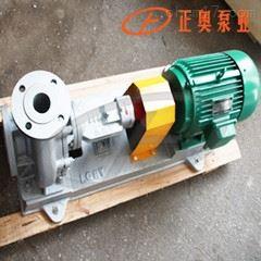 LQRY型导热油泵 上海正奥铸铁油泵