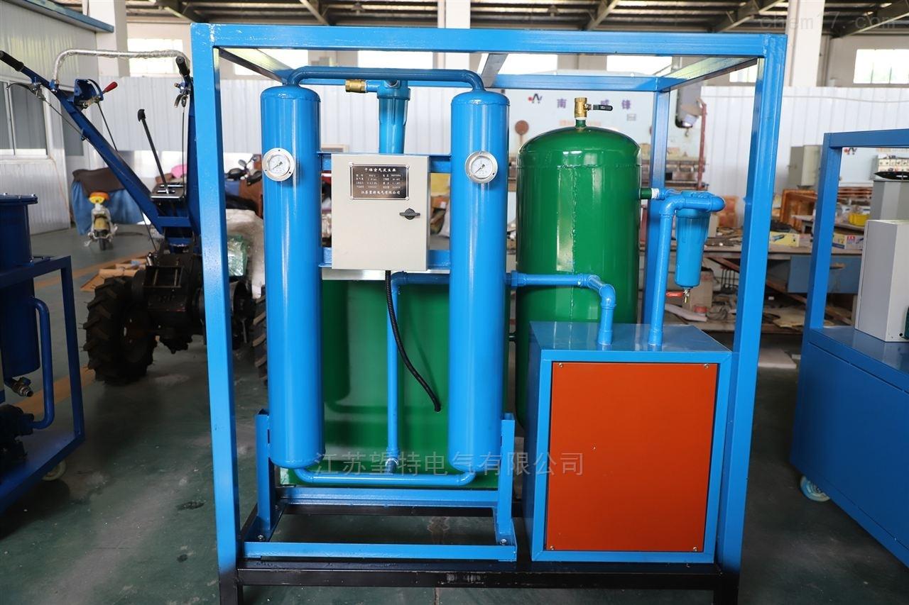 四级承修设备清单 -空气干燥发生器设备