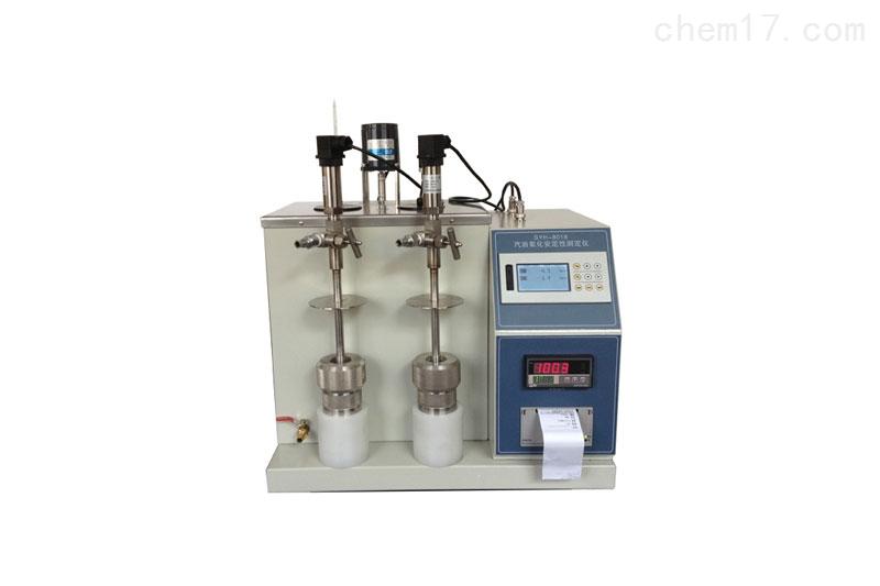 BX-8018汽油氧化安定性测定仪