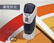 杭州彩谱CS-200手持式精密色差仪