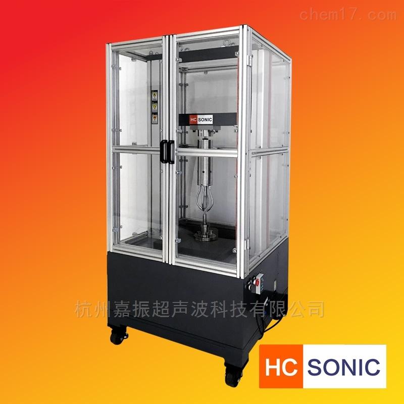 超声波疲劳试验机以及试验方法