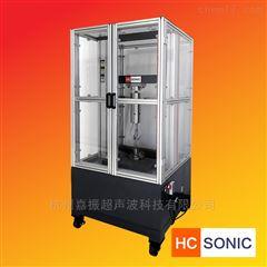 超声波金属疲劳试验机