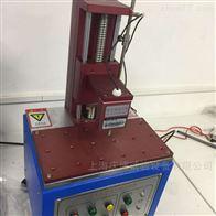 S205上海S205按键-开关荷重位移曲线试验机