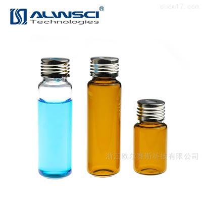 C000003020ml玻璃样品瓶液相瓶精密螺纹顶空瓶圆平底