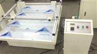 LSK-811模拟运输振动台