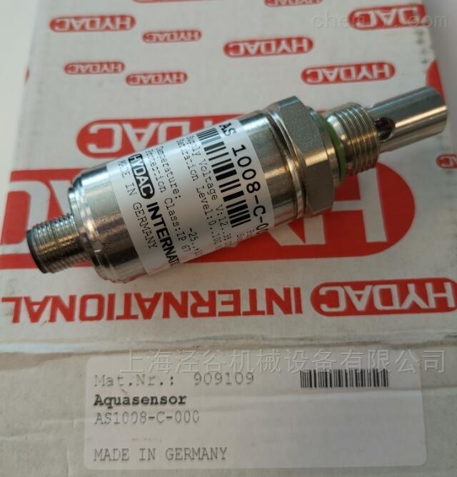 特價出售德國進口賀德克HYDAC傳感器
