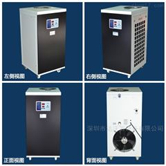 DW-LS-10KW旋转蒸发仪冷却循环水机